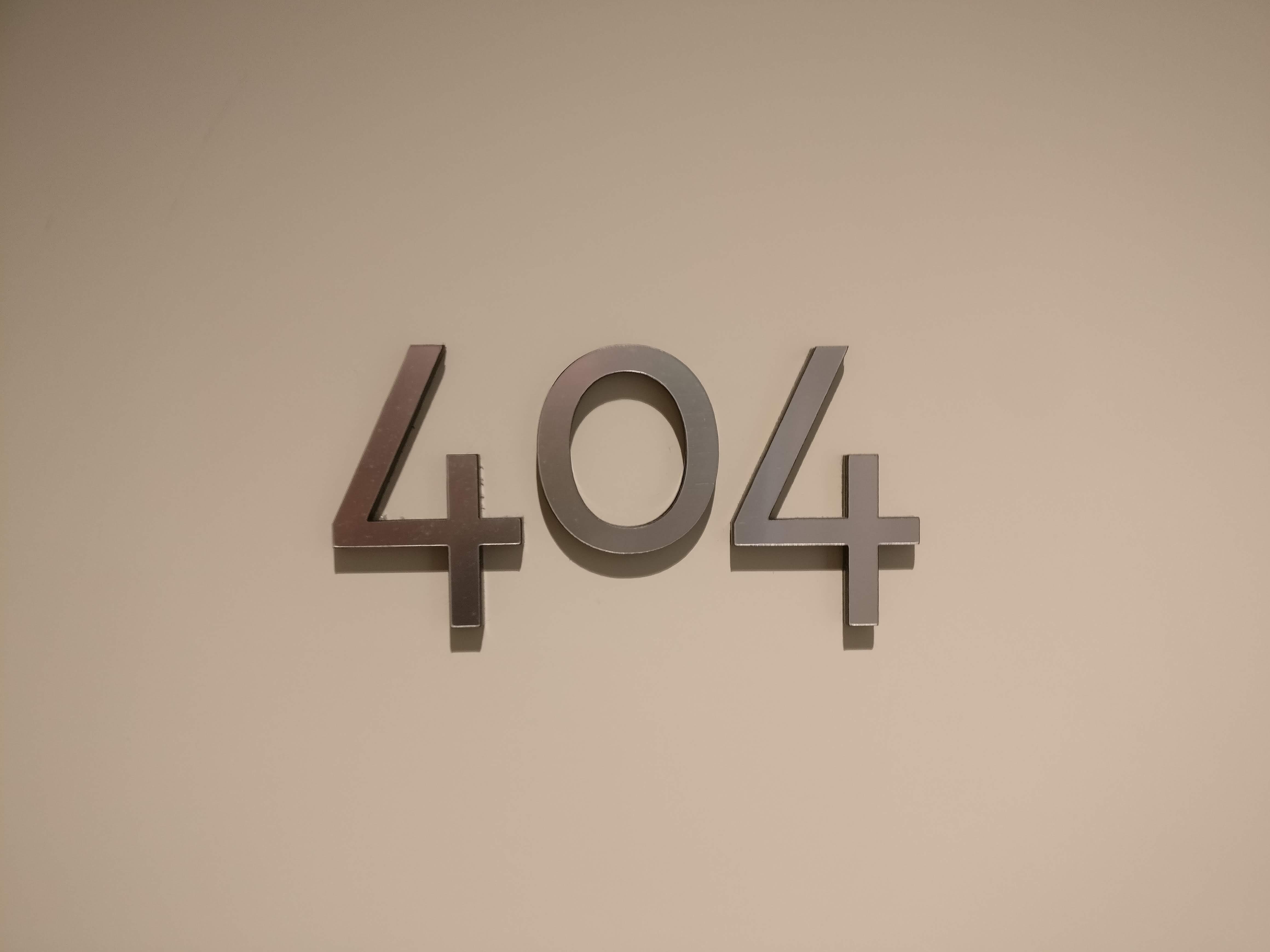 404 - Page Not Found | Ingeniuous - Frank van Eykelen's Blog